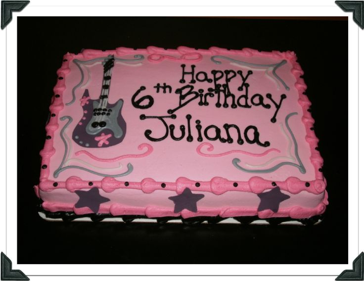 Rock Star Cakes Pictures | Rock Star Birthday
