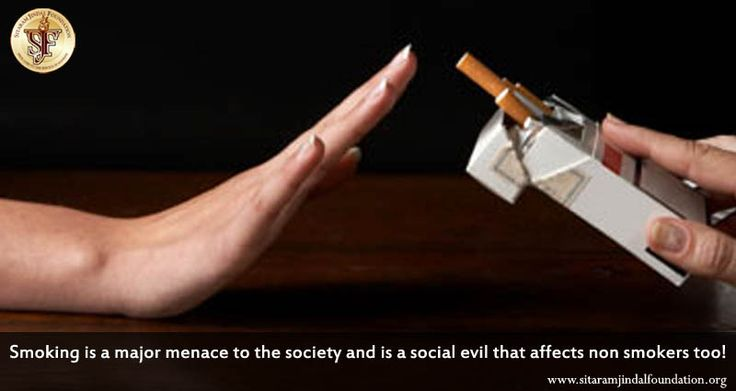 Smoking is a major menace to the society and is a social evil that affects non smokers too! When it comes to social evils, it is found that a lack of awareness as to the ill effects is the main reason behind its rampant existence. We have actively worked towards creating awareness amongst the general public to conquer this evil and curb its menace.