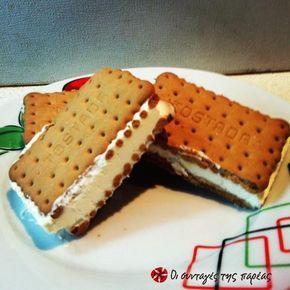 Παγωτό σάντουιτς #sintagespareas