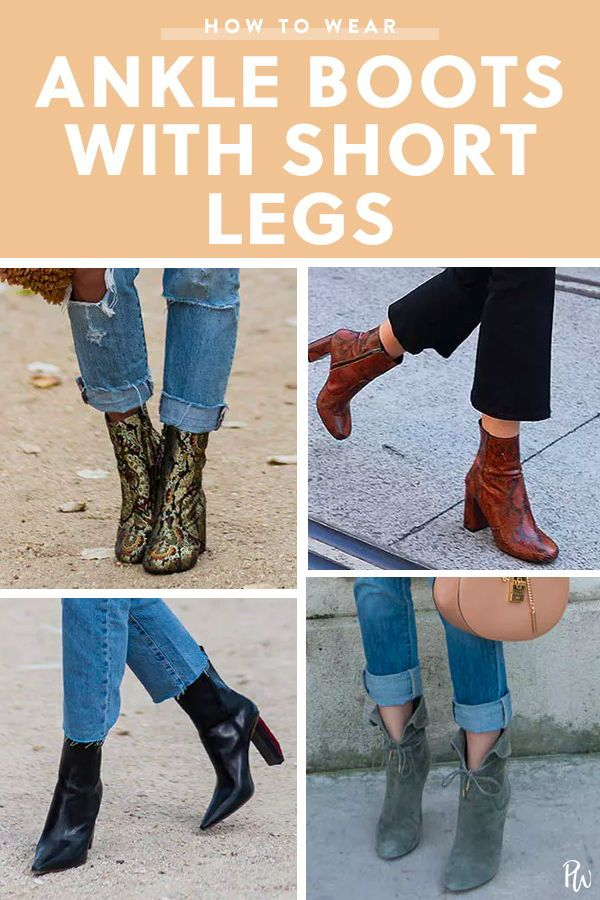 boots for short girls