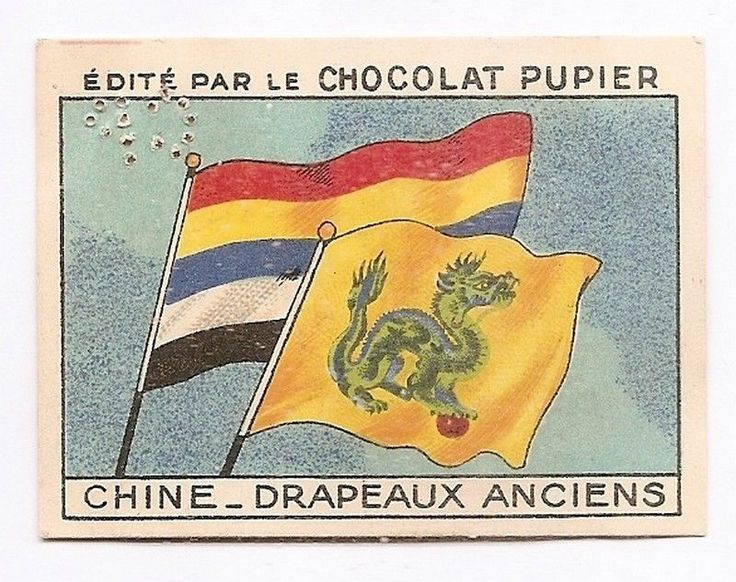 Chine - Drapeau Pays Asie - Image Chocolat Pupier (1938/39)