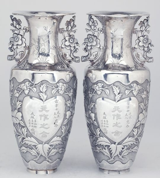 Download Wallpaper Chinese Antiques Vases Full Wallpapers
