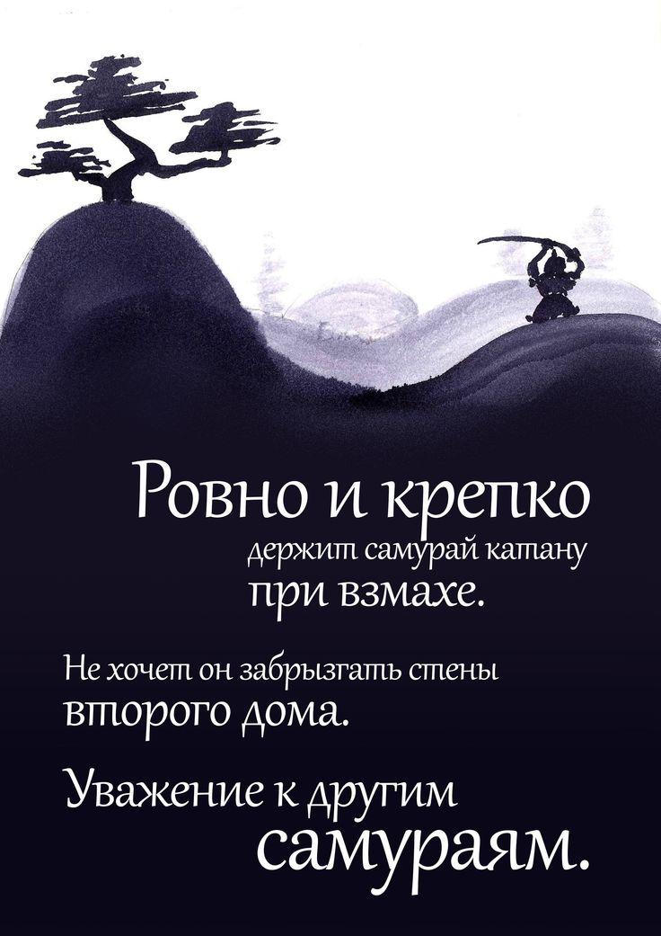 плакат корпоративный в туалет