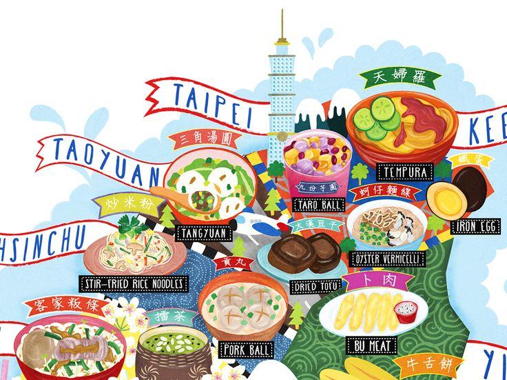 Taiwan street food map illustration vector art by Scotland based illustrator Liv Wan