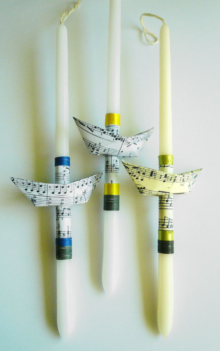 Handmade by Katerina Beadaboo  Easter candles decorated with a paper boat. https://www.facebook.com/BeadABoo