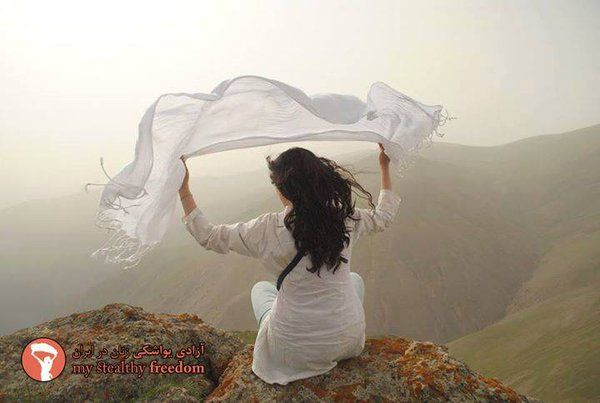 Iranian Women Are Showing Off Their Hair As An Act Of Protest And It Is A Very Big Deal - MSF