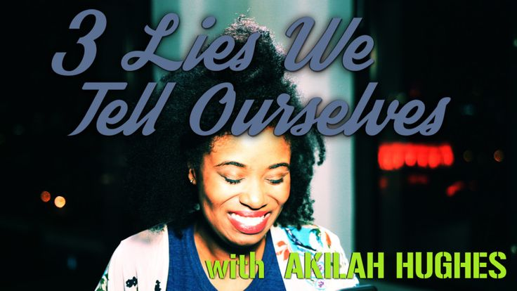 Akilah Hughes: Three Lies We Tell Ourselves