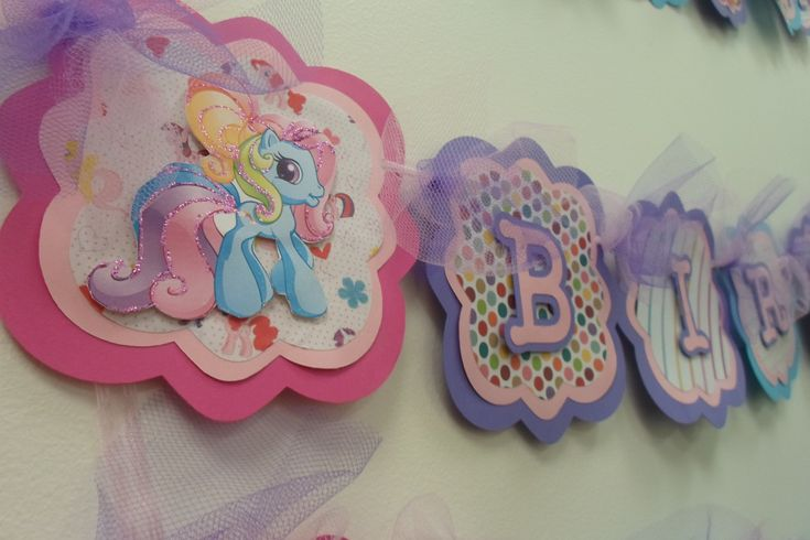 My Little Pony Banner - My Little Pony Party Decoration - Birthday Party Banner - My Little Pony Party by CrazyCraftyYoli on Etsy