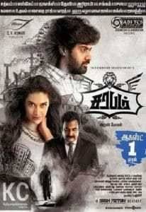 Watch Sarabham 2017  Watch Sarabham 2017 Full Hindi Movie Free Online Director: Arun Mohan Starring: Naveen Chandra, Salony Luthra, Aadukalam Naren Genre: Action, Drama Released on: N/A Writer: Arun Mohan IMDB Rating: N/A Duration: 132 min   Synopsis: Would you believe that music plays a... https://newhindimovies.in/2017/06/01/watch-sarabham-2017/