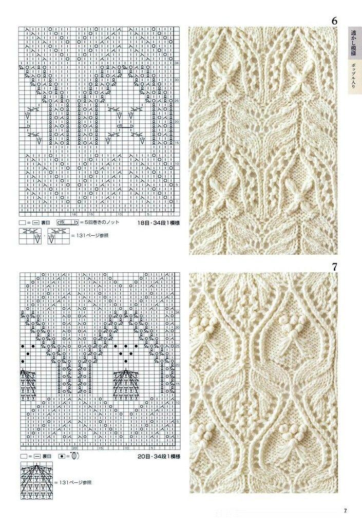 Mobile LiveInternet book: «Knitting Pattern Book 260 by Hitomi Shida»   TVORYU - Diary TVORYU  