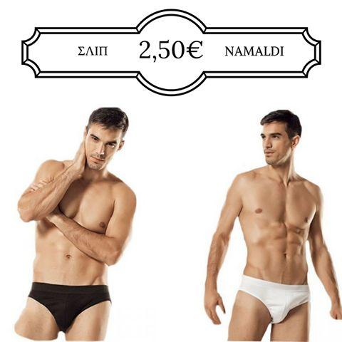 ✔Ανδρικό σλίπ Namaldi 100% βαμβακερό!