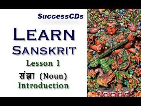 Videos as per CBSE sanskrit syllabus to Learn Sanskrit