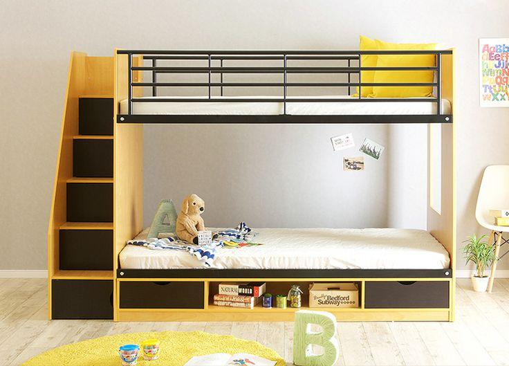 階段付き 二段ベッド Boulton(ボルトン) 2色対応 大容量収納「家具通販のわくわくランド 本店」