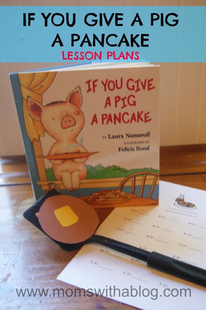 Homeschool unit study based on if you give a pig a pancake for If you give a pig a pancake coloring pages