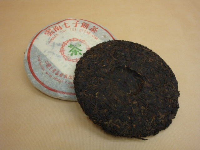 Chi Tse Beeng Cha Oolong Τσάι Κίνας Yunnan (Chinese Dragon)