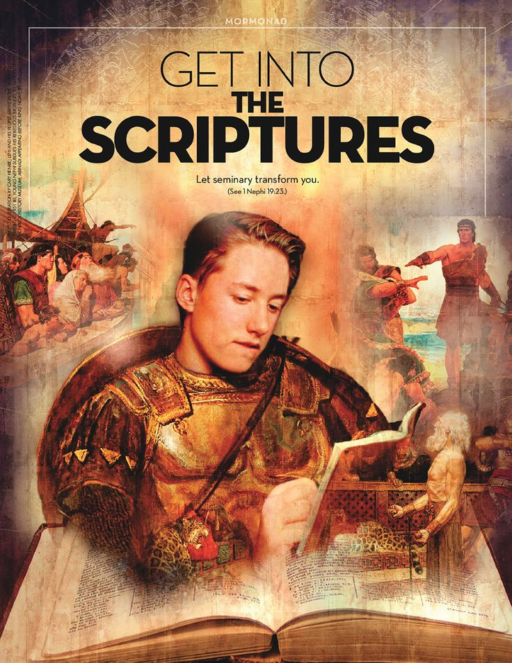 Scriptures and Seminary. #Mormonad #LDS #Mormon