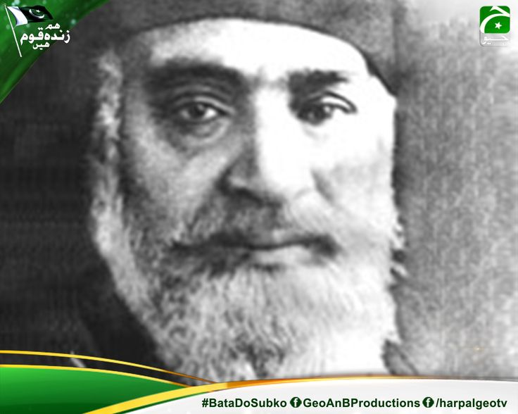14 National Hero   Maulana Shaukat Ali  Maulana Shaukat Ali was an Indian Muslim nationalist and leader of the Khilafat movement. He was the brother of Maulana Mohammad Ali.  #BataDoSabKo #GeoaurJeenayDo #HarPal #Geo #Pakistanzindabad #14aug