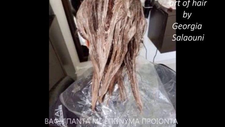 Ξάνοιγμα  βαμμένων μαλλιών χωρίς φθορά GES art of hair