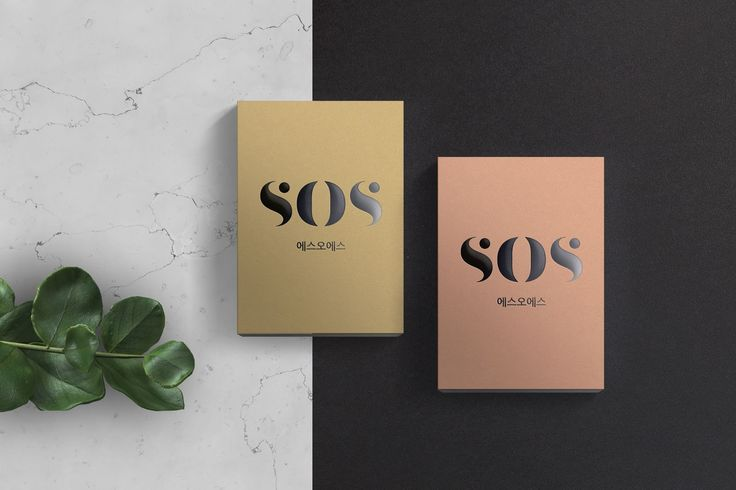SOS on Packaging of the World - Creative Package Design Gallery