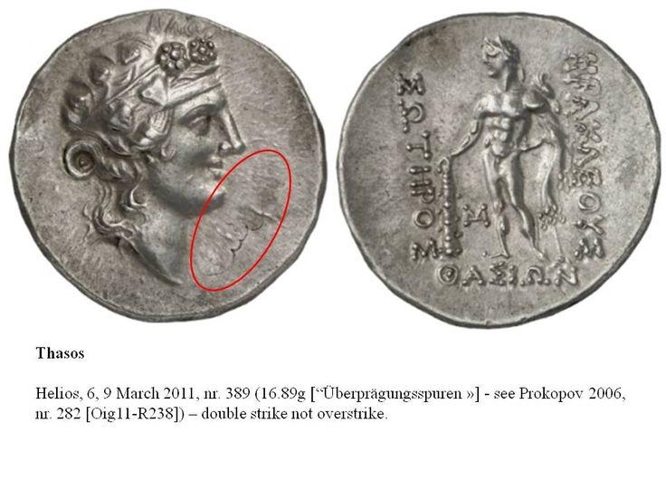 Greek Thrace Thasos (double strike, no overstrike)
