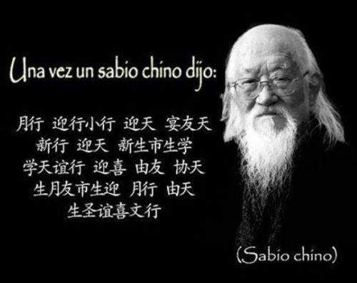 Una vez un sabio chino dijo jajajaja-Imagen Graciosa de Hoy nº 88093
