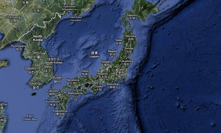 Earthquake map....I look at it daily