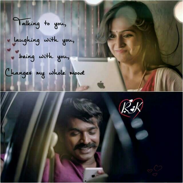 Sethupathi Movie Songs And Quotes Pinterest Quotes Love