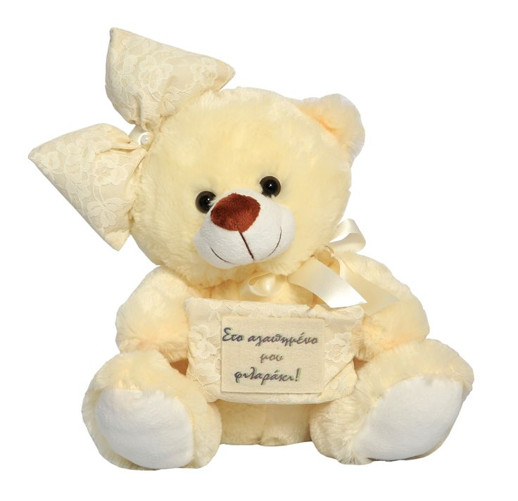 She's ready to deliver lots of warm hugs for any special gift-giving occasion, or just because. #happy_birthday #gift #teddy_bear