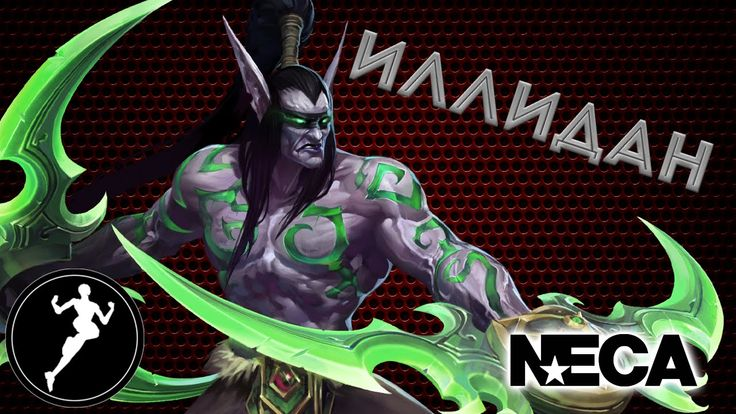 Обзор фигурки Illidan Stormrage/Иллидан Ярость Бури(Neca)