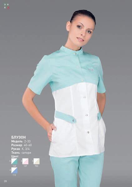 Медицинская одежда обувь медицинские халаты