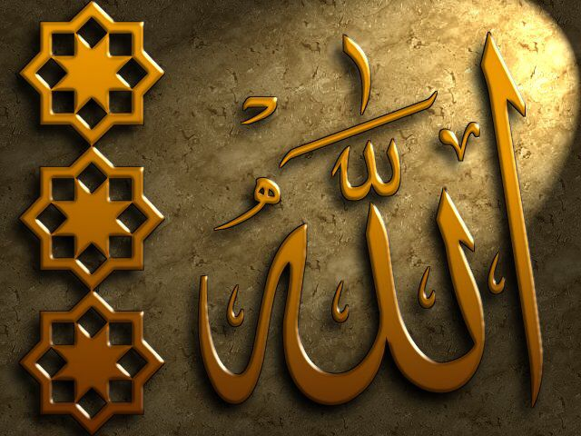 25+ best ideas about Pillars of islam on Pinterest   5 pillars ...