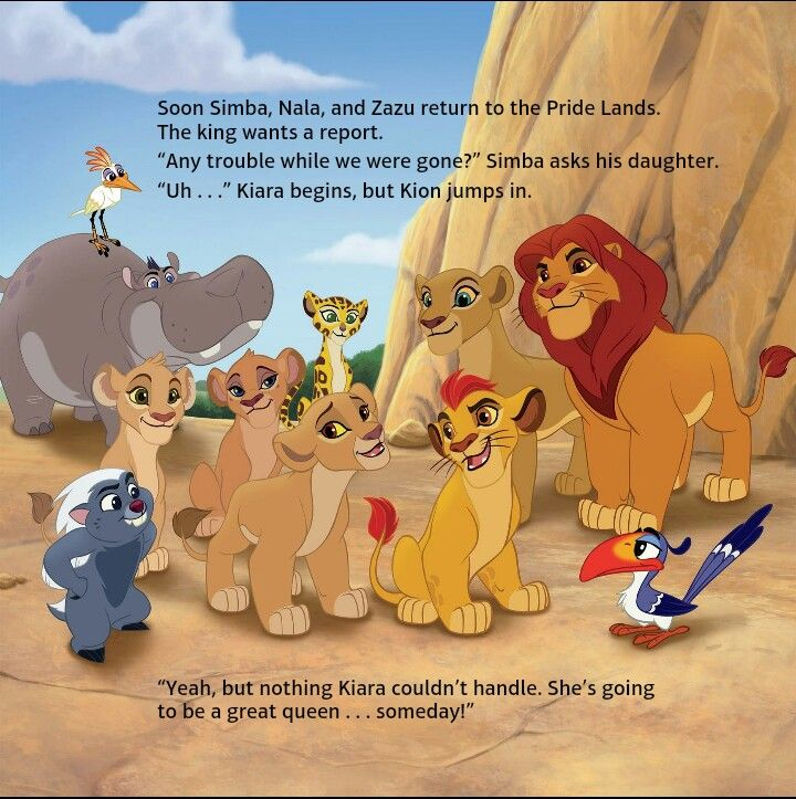 180 Best Simba, Nala & Kiara Images On Pinterest