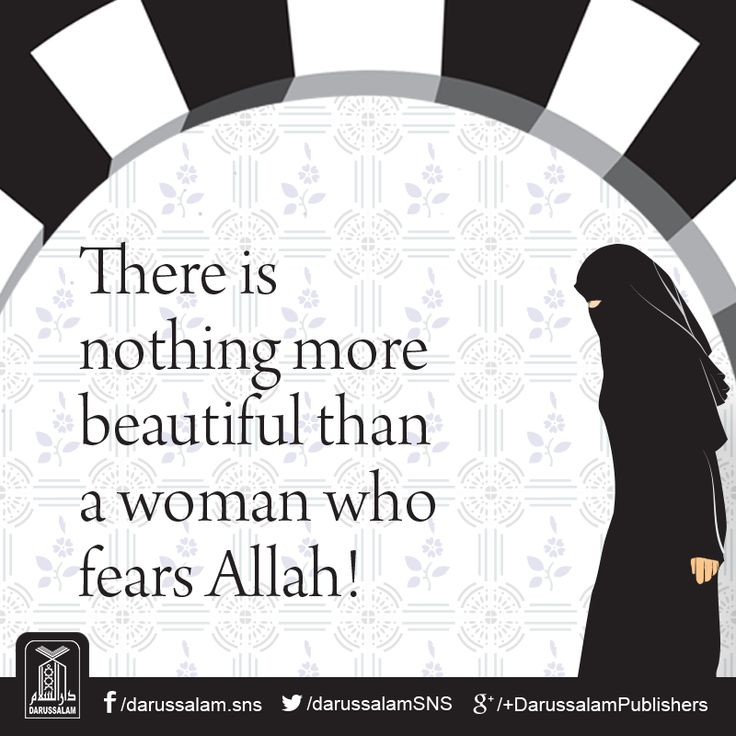 There is nothing more beautiful than a woman who fears Allah!   #Women #IslamicQuotes