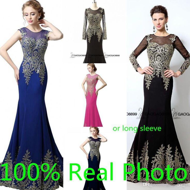 Real Photo Long Or Short Sleeve Mermaid Prom Party Occasion Dresses 2016 Gold Embroidery In Stock Cheap Trumpet Arabic Dress Evening Wear Gowns Evening Wear Gowns For Party Wear From Gaogao8899, $70.36| Dhgate.Com