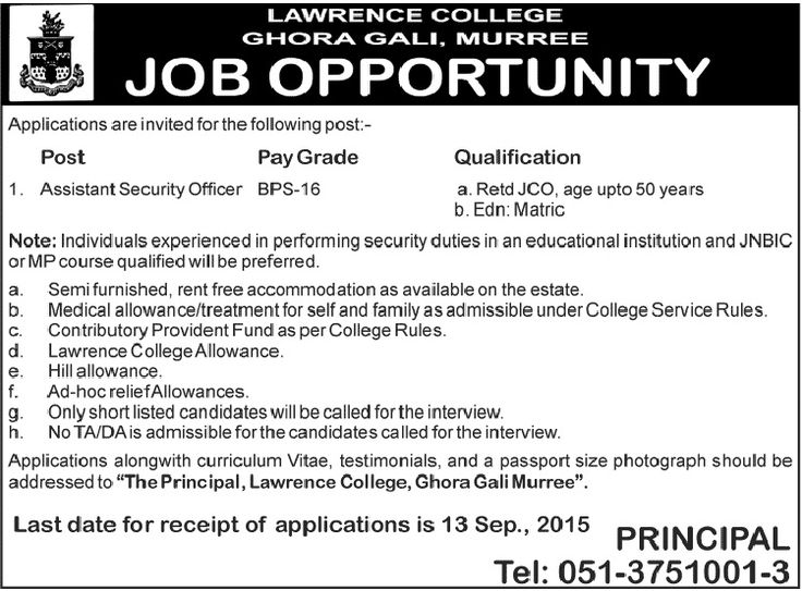 Assistant Security Officer Jobs in Murree Lawrence College Ghora - government armed security guard sample resume