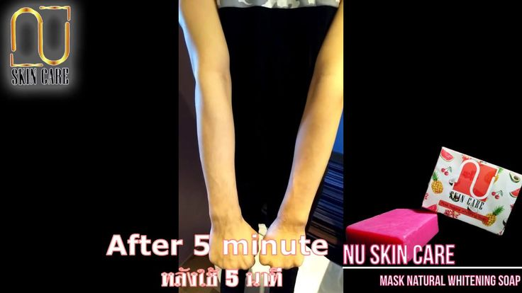 Review of  Mask Natural Whitening Soap By Nu Skin Care
