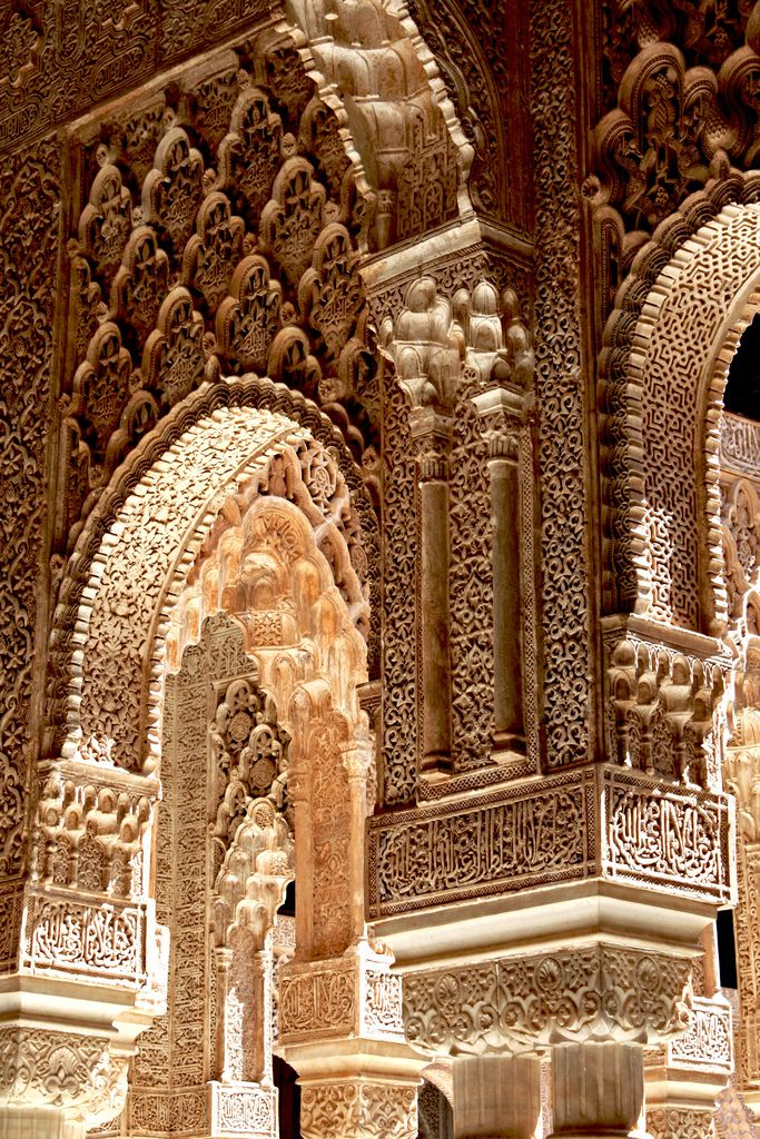 Palacio de la Alhambra - Granada, Spain