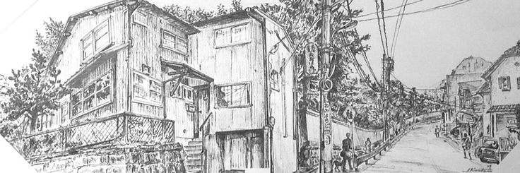 Artist - Itsuo Kiritani   Title - Former Eloise Cunningham House, Nishi Azabu 2 Chome(旧エ   ロイーズ・カニ ングハム邸、西麻布2丁目) Dimensions - (17.5cm x 50cm)   Year - 2009  Media - Pen and Ink on Paper   Exhibition - ANA InterContinental Tokyo  Nov. 9, 2015 - Feb. 9, 2016     Reserved - Private Collection Tokyo