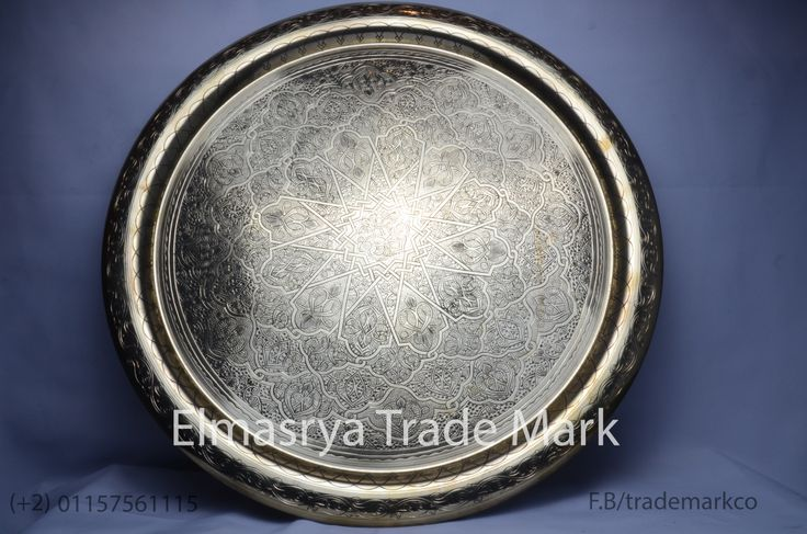 Moroccan Design Engraved Brass Tray, #T-105 Beautiful Brass Coffee Tea Tray, Many hours of work are dedicated to come up with this piece of art.  The Tray Is Hand Engraved In Egypt By a Talented Craftsman With Beautiful Hand Hammered Details And The Tray Is Hand Engraved In Moroccan Design. Enjoy This Work Of Art In Your Home, Friends Will Be Sure To Take Notice Of This Very Unusual Item. Use: Coffee, Tea  Sizes available.  https://www.facebook.com/trademarkco