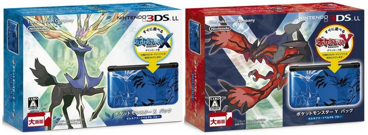 pokemon x and y ds | Pokémon X & Y 3DS Bundle Pre-Orders Sell Out Within a Day at Amazon ...