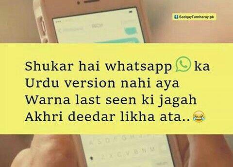 Totally true , hahahaha . A H
