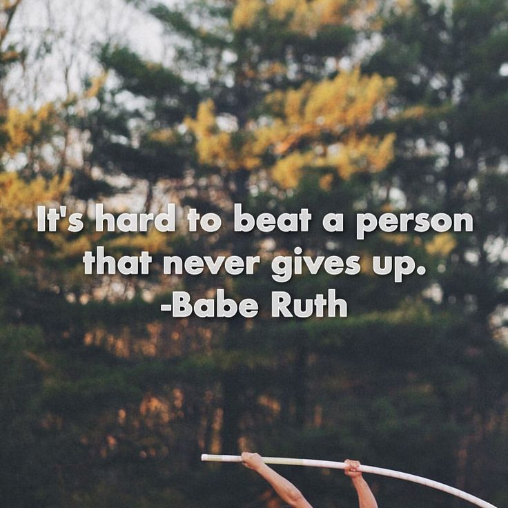 Persistence Motivational Quotes: Pole Vault, Track And Field, Babe Ruth, Motivation
