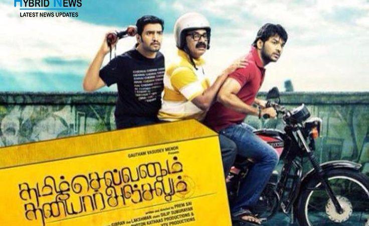 Tamilselvanum Thaniyar Anjalum - Official Trailer   Jai, Santhanam, Yami Gautam   Premsai