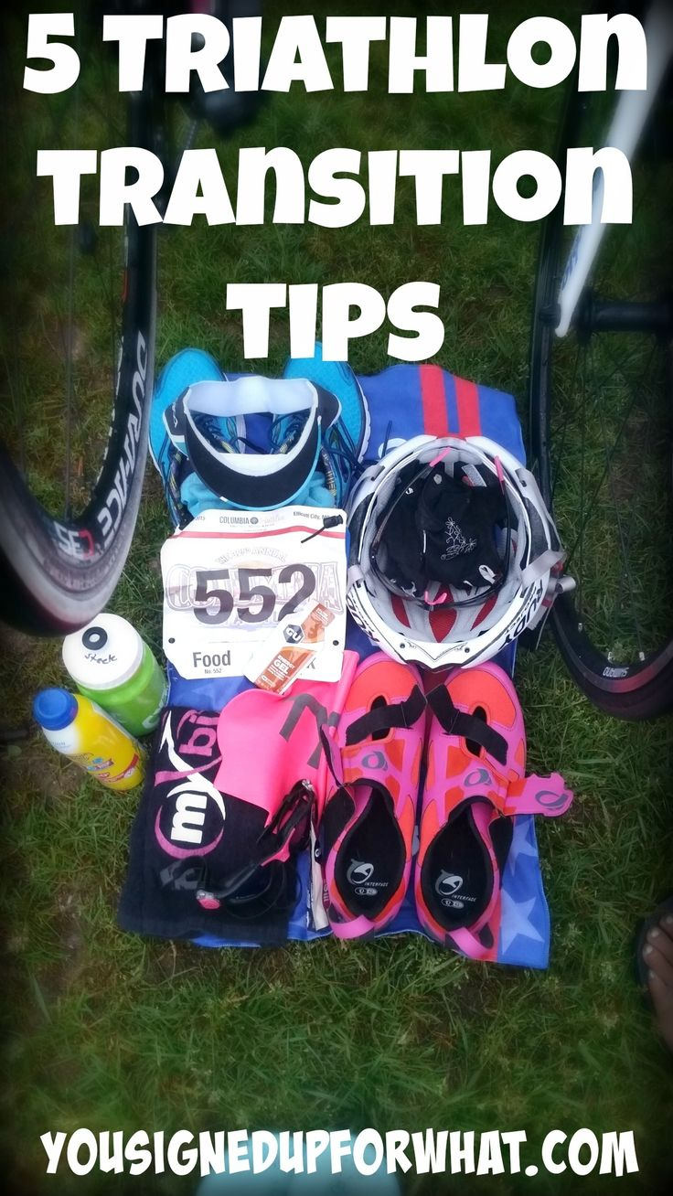 Tri Talk Tuesday: 5 Triathlon Transition Tips - You Signed Up For WHAT?! - http://www.yousignedupforwhat.com/2015/06/02/tri-talk-tuesday-5-triathlon-transition-tips/?utm_campaign=coschedule&utm_source=pinterest&utm_medium=Fitful%20Focus