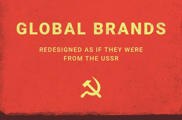 USSR-styled Modern Brands on Behance