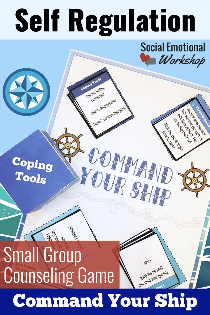 Students who struggle with self-regulation need multiple practice opportunities to become fluent with all the skills to manage their behavior and work well with others. This engaging small group game lets them name their feelings, practice coping skills,