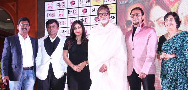 Recently, veteran actor was spotted at the launch of first look of his forthcoming film 'Leader' in Mumbai.