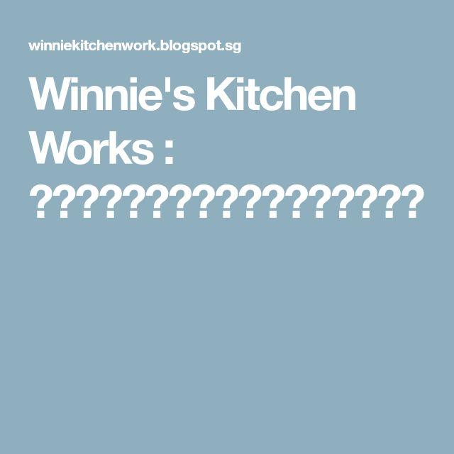 Winnie's Kitchen Works : 練乳マーガリンのスイートリースパン