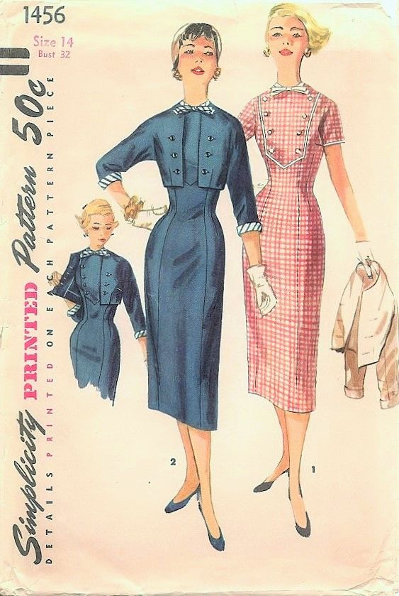 1718 best images about vintage sewing patterns 1950s on