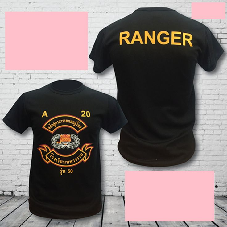 Thai Army Navy Air Force Police Ranger Ical Infantry Seid Military T Shirt